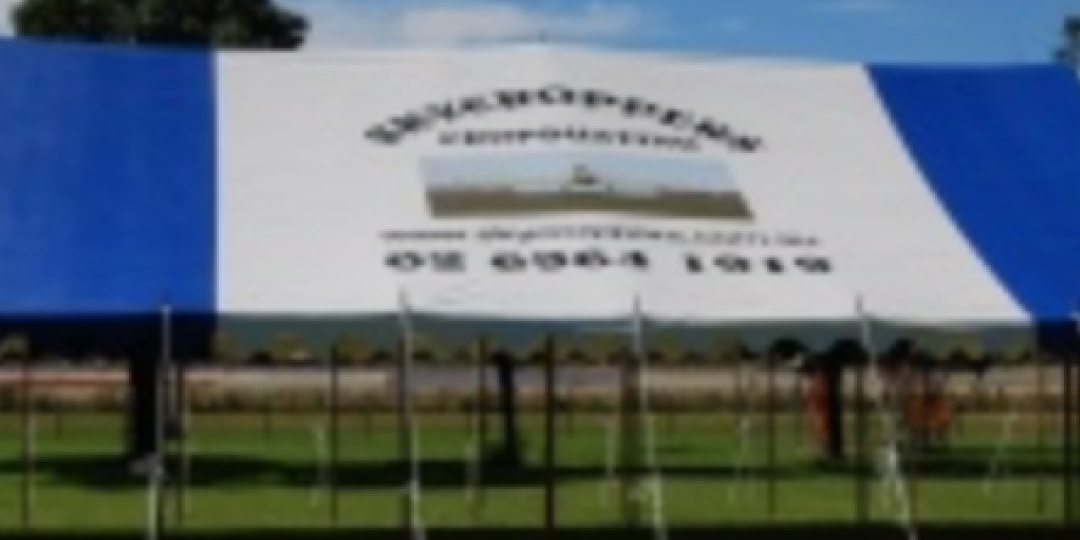 A custom marquee on a sports field in Toowoomba